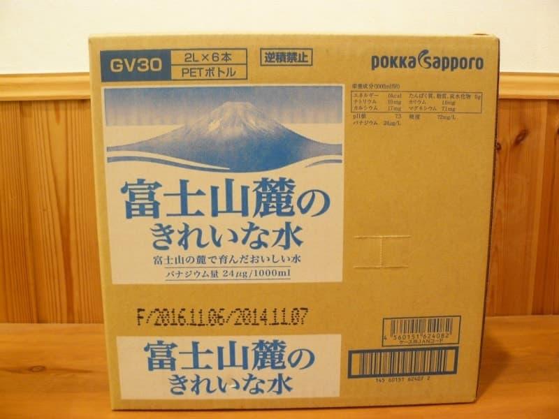 [26]が投稿したポッカサッポロ 富士山麓のきれいな水 2L×6本の写真