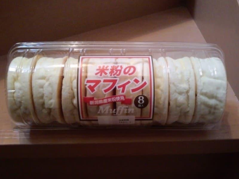 [48]が投稿した木村屋總本店 米粉のマフィンの写真