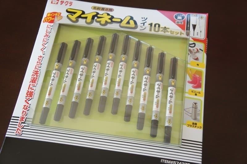 ga-koさん[2]が投稿したサクラ マイネームツイン 10Pの写真