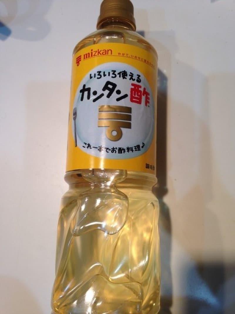 スウィーティーさん[4]が投稿したミツカン いろいろ使えるカンタン酢の写真