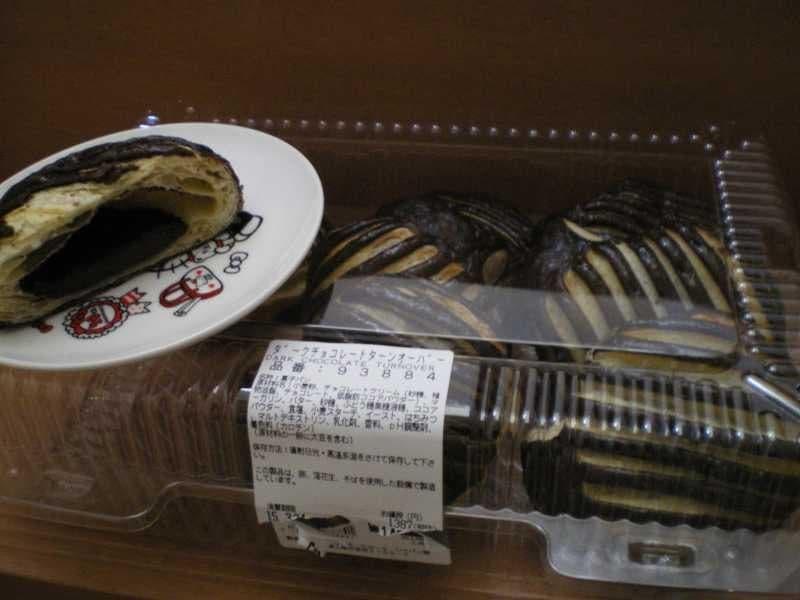 こすみさん[2]が投稿したカークランド ダークチョコレートターンオーバーの写真