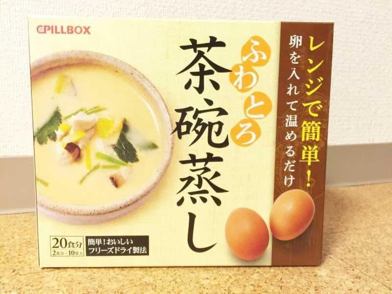 たまごさん[2]が投稿したふわとろ 茶碗蒸しの素(フリーズドライ食品)の写真