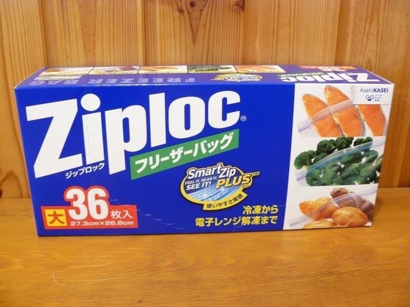 [2]が投稿した旭化成 ジップロック(Ziploc) フリーザーバッグの写真