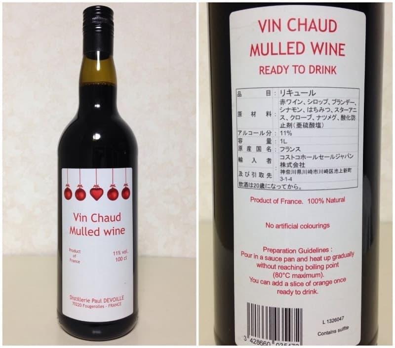 小波さん[2]が投稿したヴァンショー  VIN CHAUD ホットワイン 1Lの写真