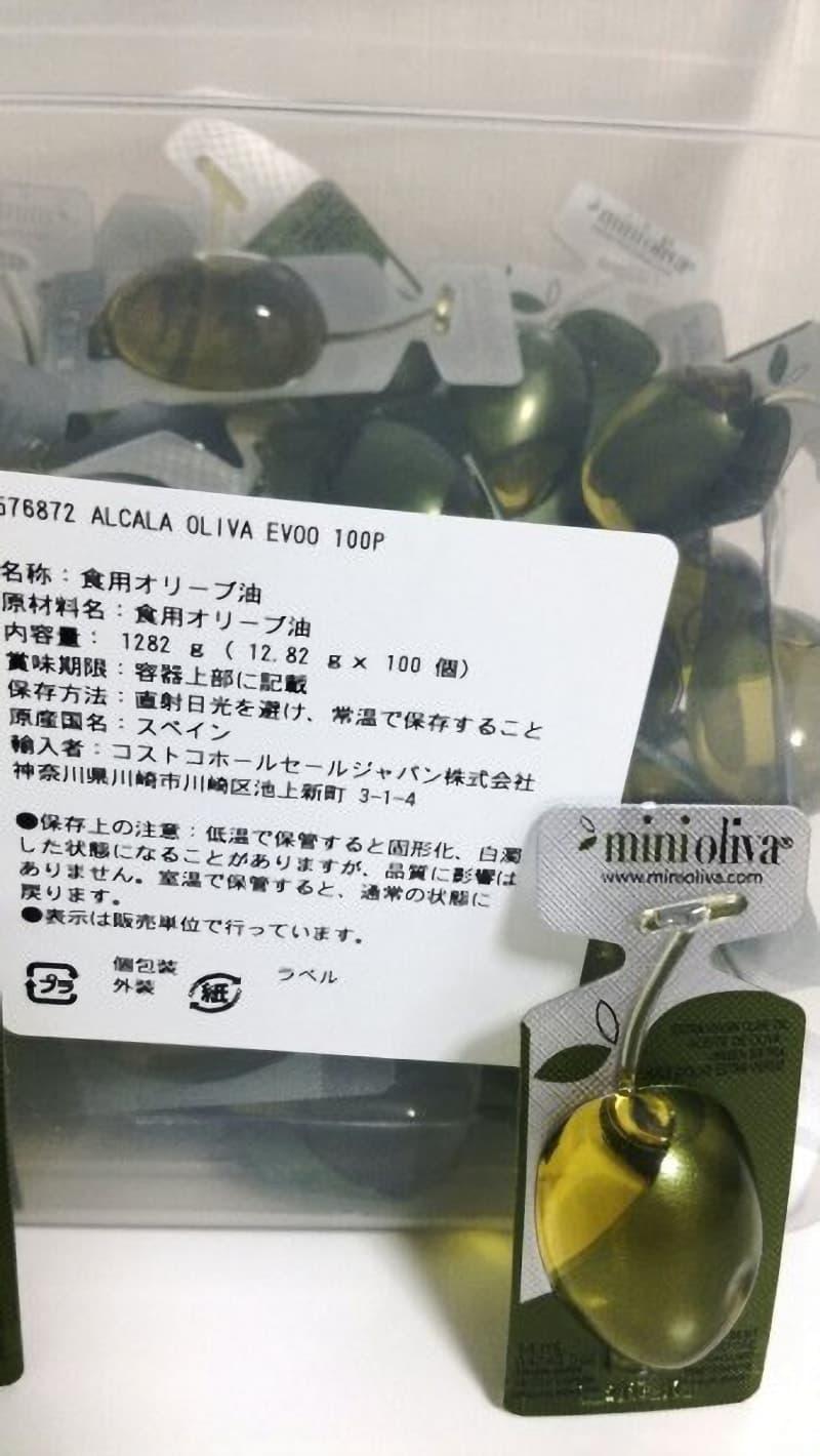 そりさん[2]が投稿したALCALA OLIVA EV00 100P (オリーブオイル)の写真