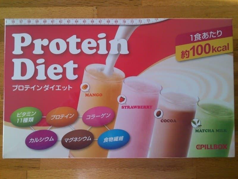 角俊さん[2]が投稿したピルボックスジャパン プロテインダイエットの写真