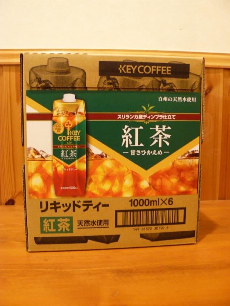 [2]が投稿したキーコーヒー リキッドティ 紅茶 天然水使用の写真