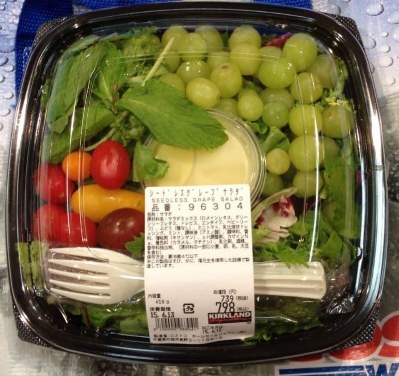 [2]が投稿したカークランド シードレスグレープサラダの写真