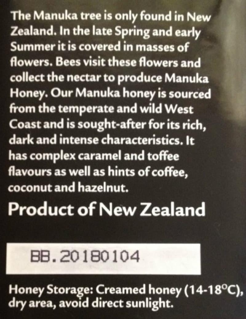 みちるさん[32]が投稿した100% PURE NEWZEALAND HONEY マヌカハニーの写真