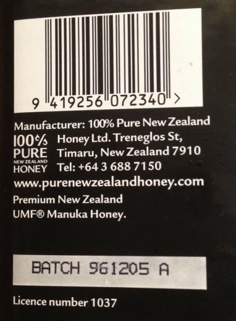 みちるさん[33]が投稿した100% PURE NEWZEALAND HONEY マヌカハニーの写真