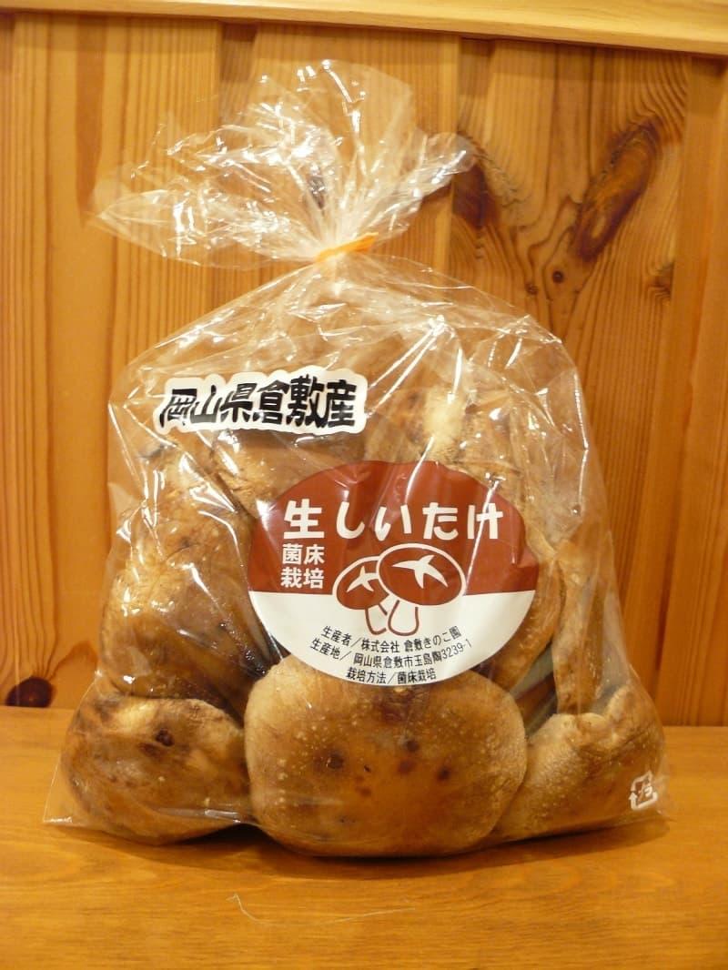 [2]が投稿した岡山県倉敷産 生しいたけの写真