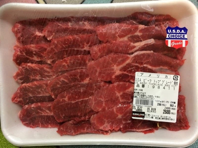 かんさんさん[2]が投稿したカークランド USA ビーフ トップブレード 焼肉 (ミスジ)の写真