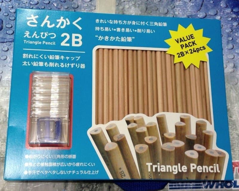 [2]が投稿したさんかく鉛筆セットの写真