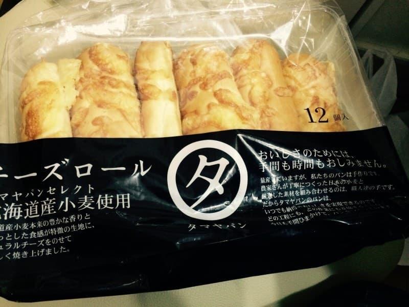みかんさん[2]が投稿したタマヤパン チーズロールの写真