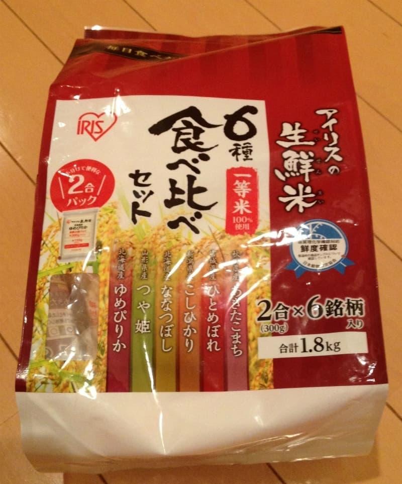 [2]が投稿したアイリスの生鮮米 6種食べ比べセットの写真