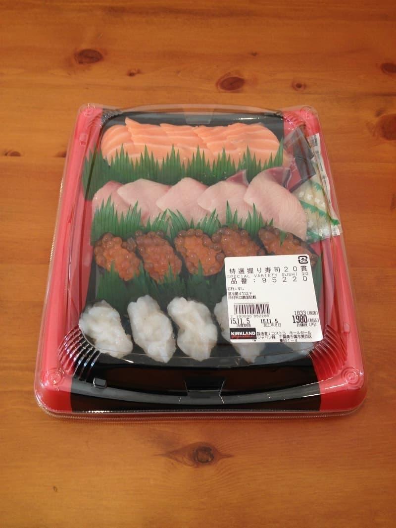 [14]が投稿したカークランド 特選握り寿司20貫の写真