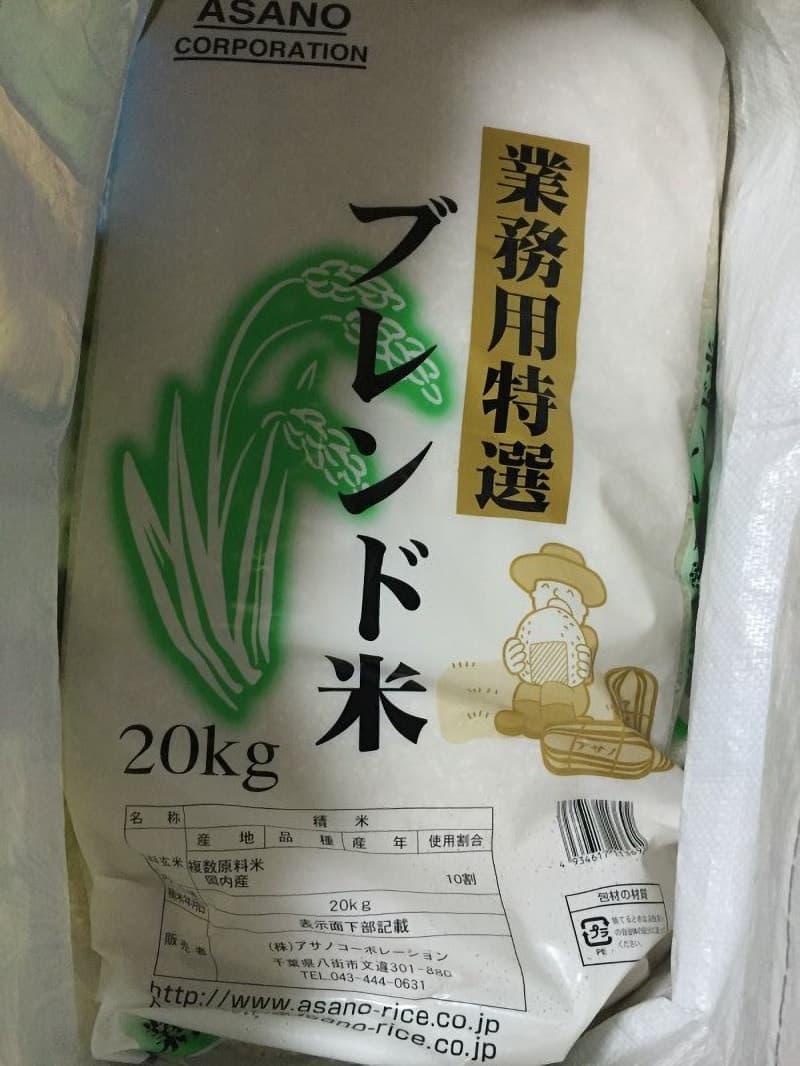 いぬ子@和泉さん[2]が投稿したアサノコーポレーション 業務用特選ブレンド米20㎏の写真