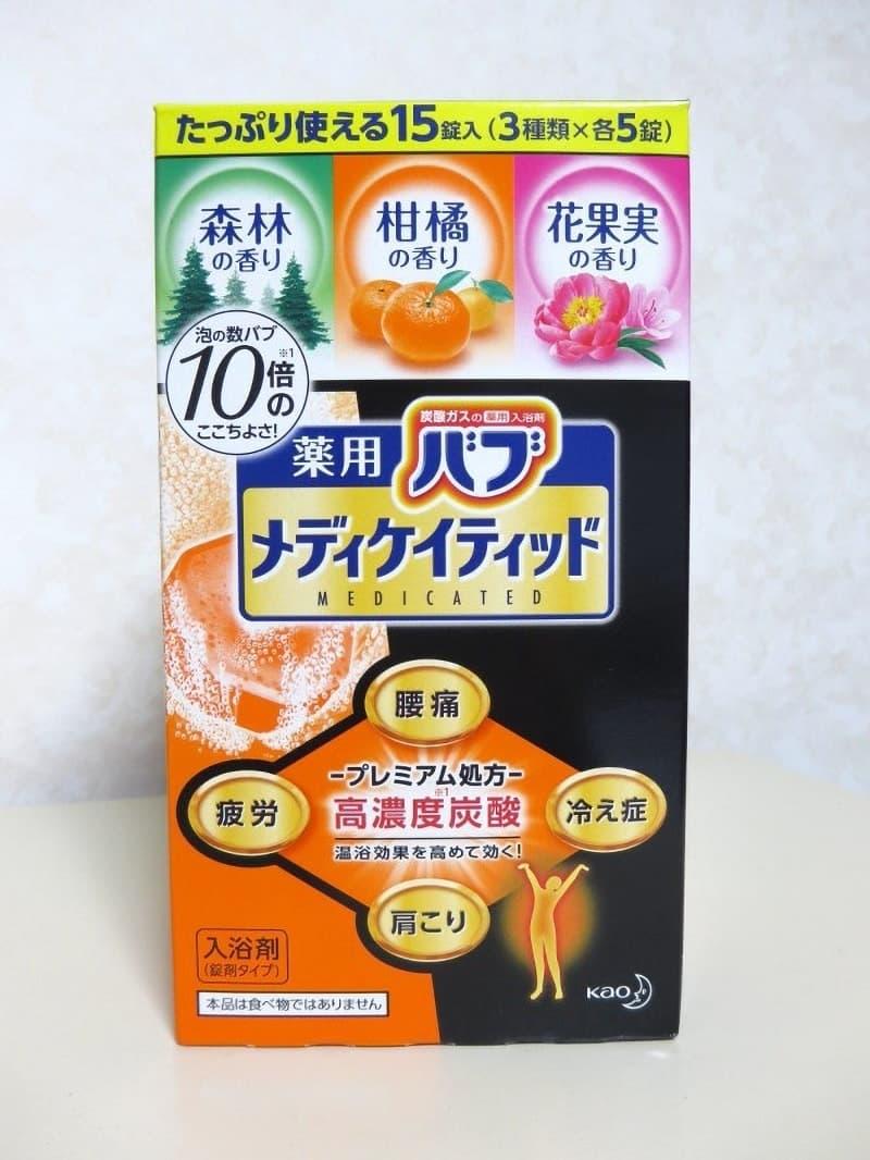 小波さん[2]が投稿した花王 薬用バブ メディケイテッド 15錠 (3種類×5錠)の写真