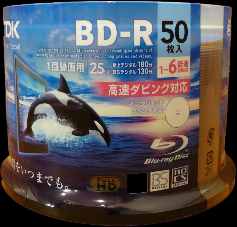 [2]が投稿したTDK BD-R 50枚入りの写真