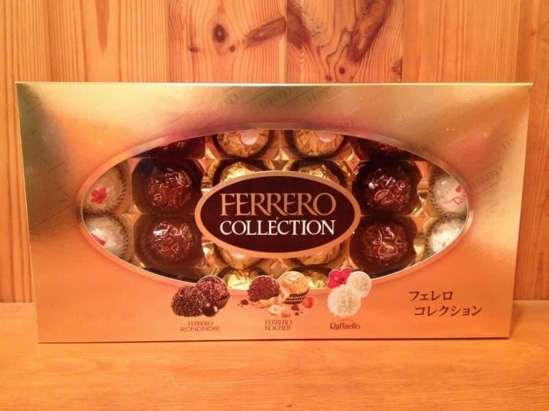[2]が投稿したFERRERO COLLECTION フェレロ コレクションの写真