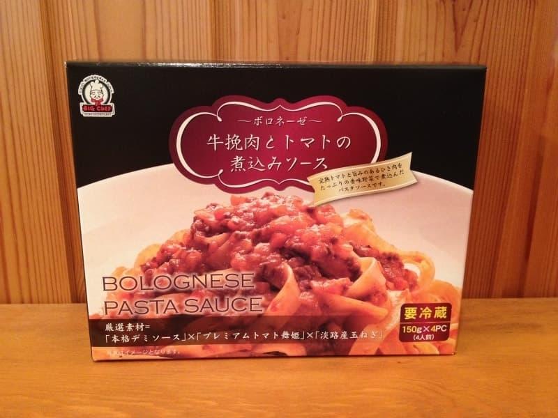 [2]が投稿したBIG CHEF ビッグシェフ ボロネーゼ 牛挽肉とトマトの煮込みソースの写真