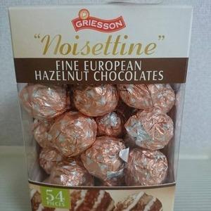 GRIESSON ヘーゼルナッツ チョコレート