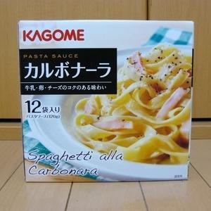 KAGOME パスタソース カルボナーラ
