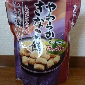 宮川製菓 やわらか きなこ飴