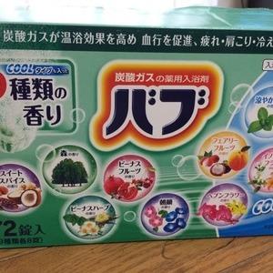 花王 バブ 薬用入浴剤