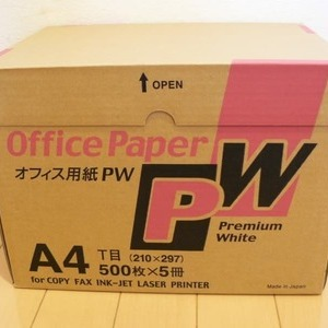 オフィス用紙 PW