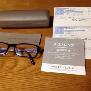 メガネBCBGMAXAZRIA眼鏡 子供用