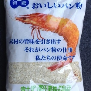 富士パン粉工業 初雪 おいしいパン粉