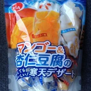 でん六 マンゴー&杏仁豆腐の寒天デザート