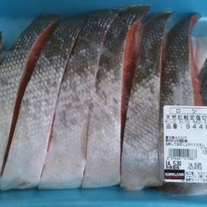 カークランド  天然紅鮭定塩切身・甘口