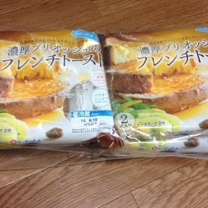 ニッポンハム 濃厚ブリオッシュのフレンチトースト