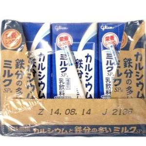 グリコ カルシウムと鉄分の多いミルク