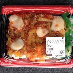 カークランド 数の子松前寿司