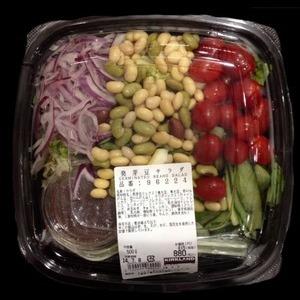 カークランド 発芽豆サラダ