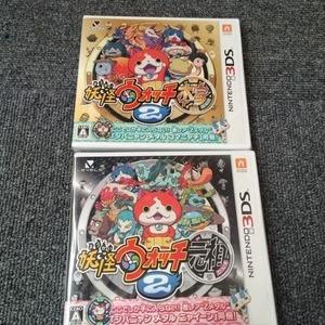 NINTENDO(任天堂) 3DS 妖怪ウォッチ2 元祖/本家