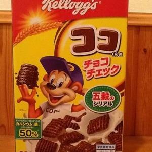 ケロッグ ココくんのチョコチェック