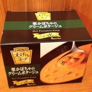 ハインツ 大人むけのスープ 栗かぼちゃのクリームポタージュ