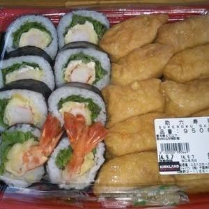 カークランド 助六寿司