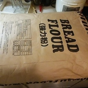 日本製粉 強力粉 22.5kg