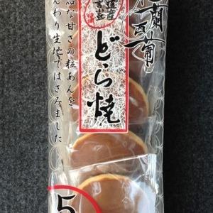 和蘭西葡 どら焼き 北海道産大納言小豆使用
