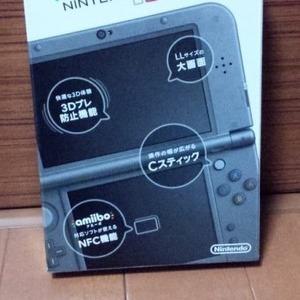 NINTENDO(任天堂) newニンテンドー3DS LL