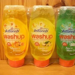 ASTONISH アストニッシュ 食器用洗剤 3色パック