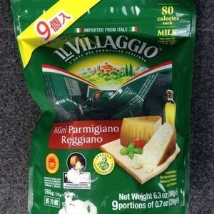IL VILLAGGIO イル ヴィラッジョ ミニパルミジャーノ レジャーノ