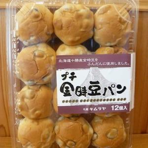 札幌キムラヤ プチ金時豆パン