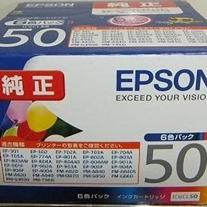 EPSON(エプソン) 6色パック インクカートリッジ IC6CL50