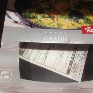 FISSLER GRATIN フィスラー グラタン鍋
